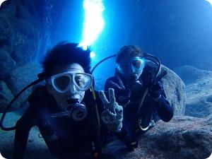 伊良部島体験ダイビング口コミ